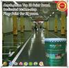 Chinese Manufacturer----Maydos Anti-corrosion Epoxy Floor coating JD148