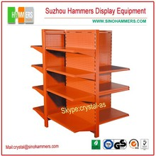 4 Way Gondola Merchandiser/Display Rack/Shelving