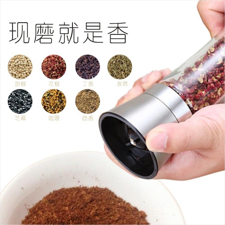 pepper grinder (2).jpg