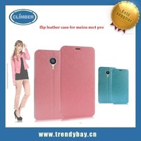 rain series Cute case for meizu mx4 pro with sleep function and pu leather stand cover