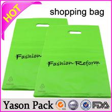 Yason plastic shopping bag for shoe t-shirt shopping bag fashion printed shopping bags