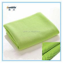 ultra light high performance mesh moisture absorbing towel