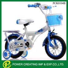 Sports China children bicycle