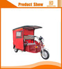 3 wheel motorcycle 4+1 seater 4+1 seater battery operated rickshaw