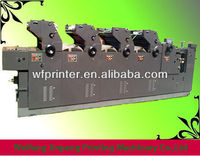 HT456 used 4 color gto-52 easy operating printing machine