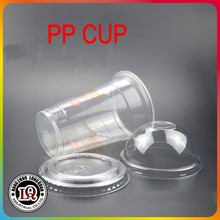 16oz Plastic 500ML PP Clear Cup
