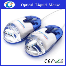 Customized Christmas Gift Computer Optical Liquid Wired Mouse