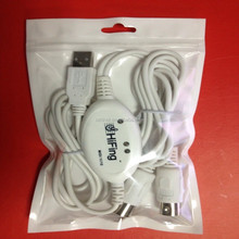 PC MIDI to USB Cable to Music Keyboard