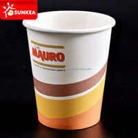 Company brand printed disposable paper cup buyer