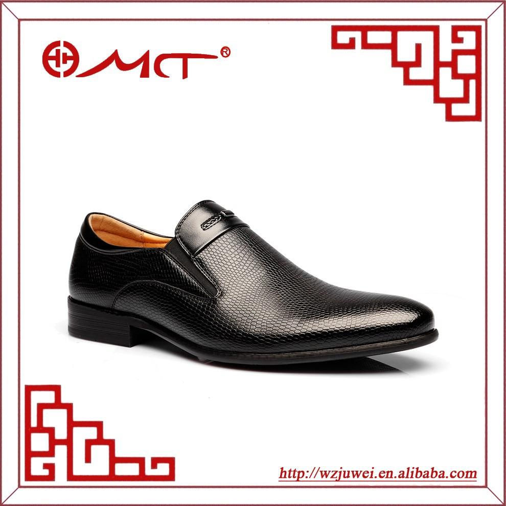 2015 pointed toe brand name custom made pu dress shoes