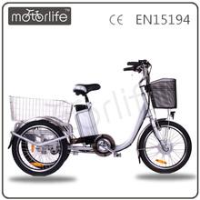 MOTORLIFE/OEM brand EN15194 36v 250w electric pedicab rickshaw