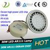 30W AR111 LED lamp high lumen AR111 LED lamp 30w G53 2100-2400lm 3 years warranty 30W LED AR111 lamp