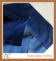 Stretch denim fabric jeans fabric tela vaqueros