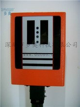 DUOAO Intelligent auto car parking guidance systems with rfid long range reader