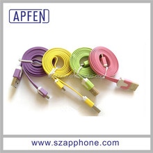 2014 newest portable colored micro usb cable for samsung