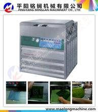 high active battery plate making machine in China