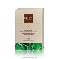 Wholesale China goods pure silk fibroin mask QBEKA plant moisturizing silk facial mask