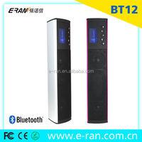 Speaker bluetooth, super bass bluetooth speaker, high quality bluetooth speaker