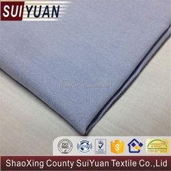 dubai funky fabric for sofa/bed