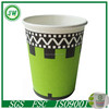 8oz single wall paper cups logo printed disposable paper coffee cups