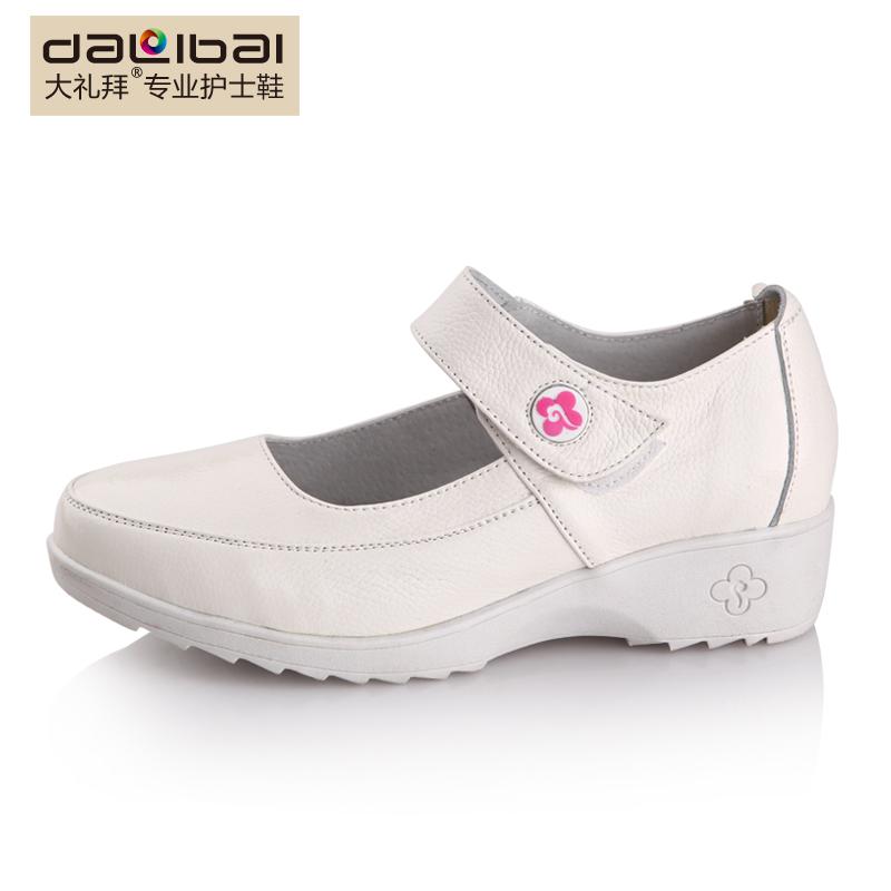 Best Nursing Shoes Discount