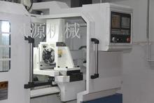 High five head gear machining equipment supply -- XKW70-1000