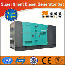 Hot sale! Diesel engine silent generator set genset CE ISO approved factory direct supply diesel generator 110 kva