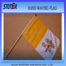Large Hand Waving Courtesy Flag -The Vatican City