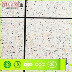 Exterior elastic paint asian paints natural stone effec wall paint