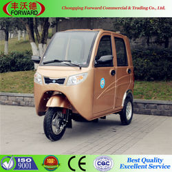 Chinese Red All Closed motorized tricycles for adults
