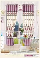 curtain 2015 print high quality china/modern curtains cloth