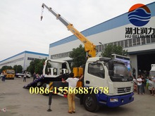 SHOCK PRICE! Dongfeng 4*2 rotator tow truck for sale