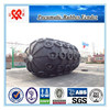 Made in China ship anticollision pneumatic rubber fender with ISO9001 certification