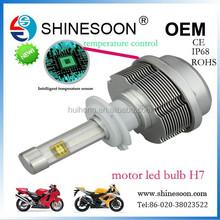 moto 360 12 volt led lamp head light