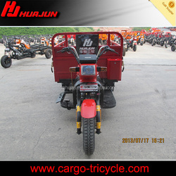 chinese motorcycle morocco/china cargo tricycle/three wheel motor vehicle