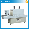 BSD600 tools paper plate pet bottle shrink wrapping machine