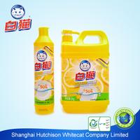 Oil-removal Dishwashing Liquid (Lemon) 900g/2kg