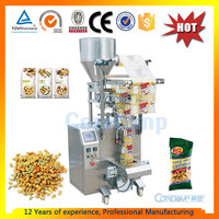 Powder,Granule,Food Automatic Small Vertical Packing Machine