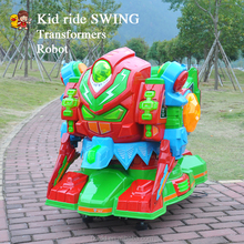 Coin operated amusement Blowing bubbles Kid ride swing machine park game machine for sell