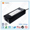 AC DC 24v 5a LED power supply 120W