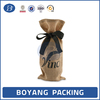 jute bags for bottle, jute bags for wine bottle