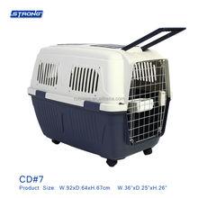 CD#7 Pet carrier