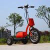 2014 unique design electric tricycle for passenger