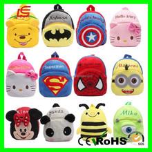 E234 Cartoon Animal New Soft School Bag Plush Backpack for Kids