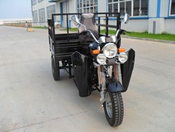 new style cheap cargo three wheel motorcycle