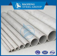 astm best quality offshore oil stainless steel pipeline
