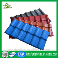 hot sale extraordinary heat preservation and heat insulation hot sale interlocking roof tile