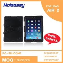 High quality Waterproof Shockproof Powerful custom case for ipad air 5