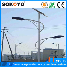 8w to 60w Waterproof all in one solar outdoor lighting using best solar panels/solar street lighting pole prices