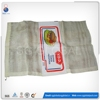 PP leno onion mesh bag with label